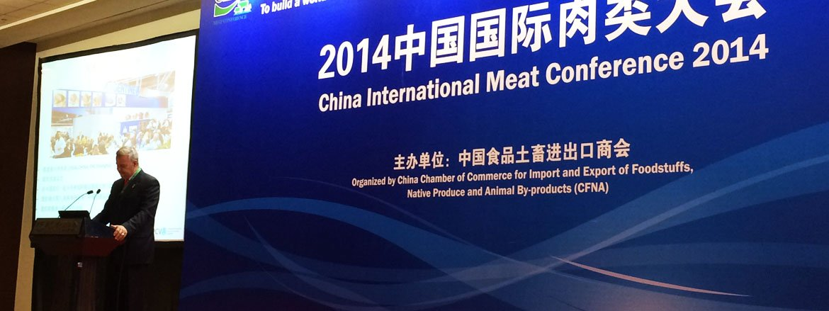 CHINA MEAT CONFERENCE