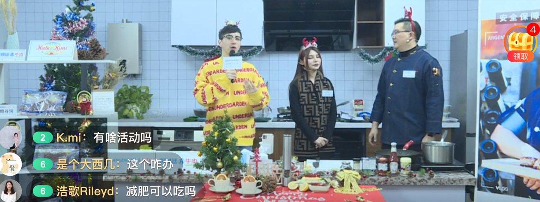 Cena de Nochebuena en China con carne argentina