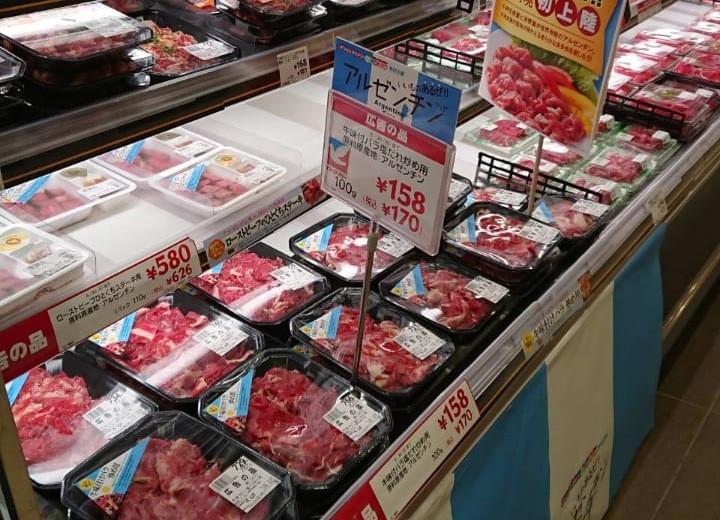 La carne de FRIDEVI en góndolas de los supermercados japoneses